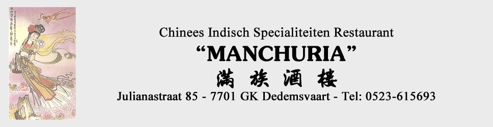 Chinees Indisch restaurant Manchuria