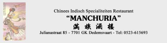 Chinees Indisch restaurant Manchuria logo - Visit hardenberg