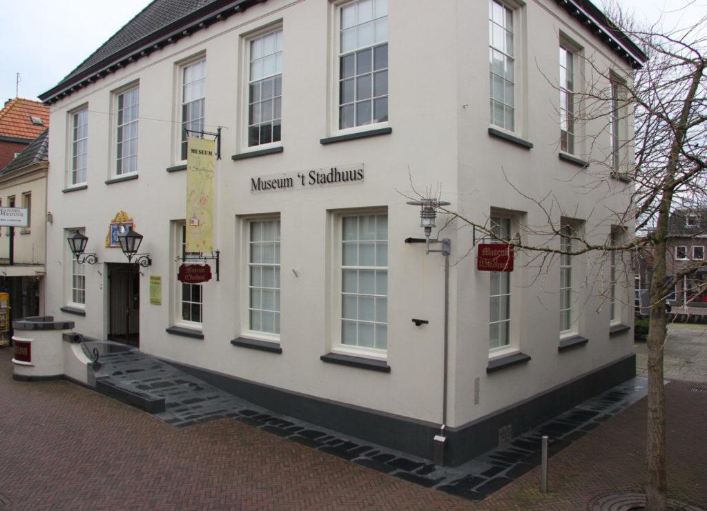 Museum 't Stadhuus Vechtdalmuseum